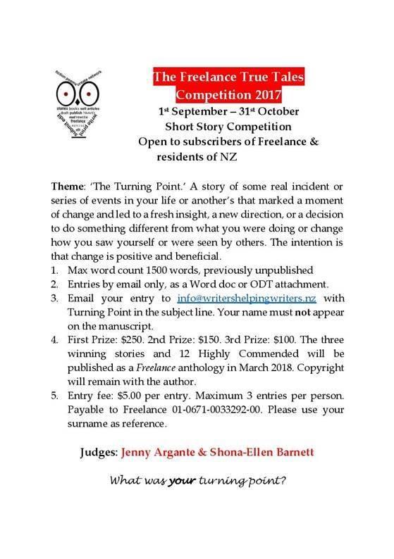 Freelance Magazine Short Story Competition